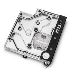 REFURBISHED - EKWB EK-FB MSI X470 M7 RGB Monoblock, Nickel